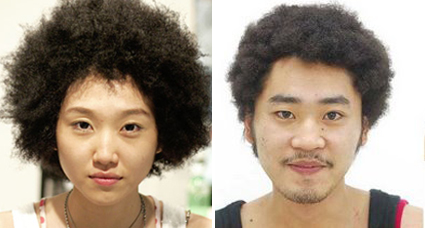 Asian Man & Woman with Nappy Hair