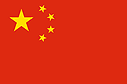 Peoples_Republic_of_China-Flag